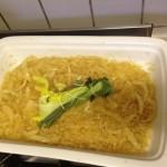 riz pilaf2